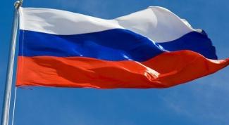 Что обозначают цвета на Российском флаге