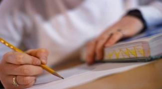 Как эффективно подготовиться к экзамену