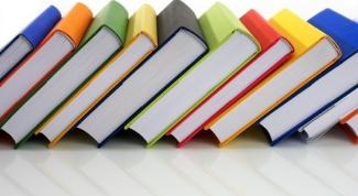 Где можно купить книги дешево