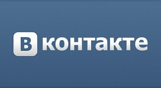 As Vkontakte delete created lists of friends