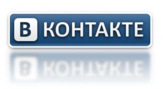 Как скачать аудио из ВКонтакте.ру