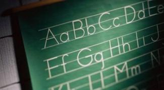 Как выучить английский язык самостоятельно