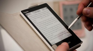 Где скачать книги для android