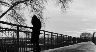 Чем опасна одинокая женщина