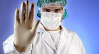 Что такое врачебная тайна