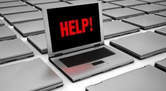Ноутбук: как откалибровать аккумулятор