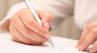 Как правильно заполнять анкету при трудоустройстве