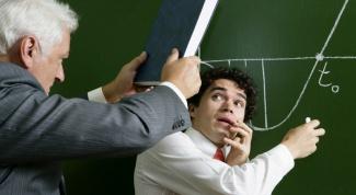 Когда учитель не прав