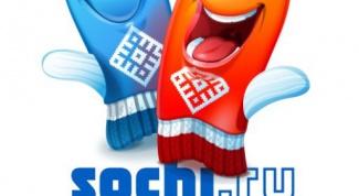Кто выступит на закрытии Олимпиады в Сочи
