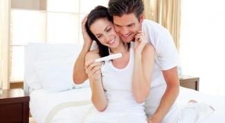 С чего начать планирование беременности