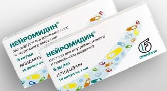 Нейромидин: инструкция по применению
