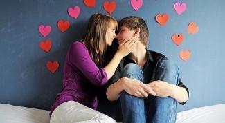 Как заслужить любовь