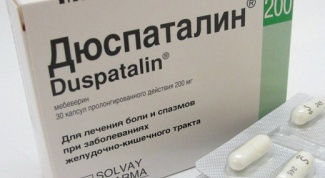 Дюспаталин: инструкция по применению