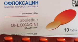Офлоксацин:  инструкция по применению