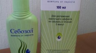 Себозол - эффективное средство от перхоти