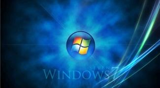 Как сделать дефрагментацию windows 7