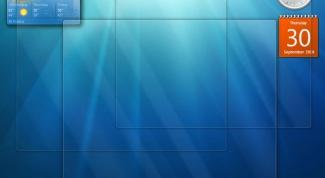 How to disable windows aero