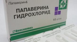 Папаверин: инструкция по применению