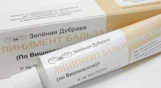 Мазь Вишневского: за и против