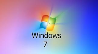 Как вернуть настройки в Windows 7