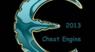 Как пользоваться cheat engine