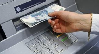 Как вывести деньги с карты