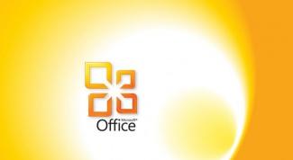 Как обновить microsoft office