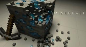 Как открыть порты для minecraft