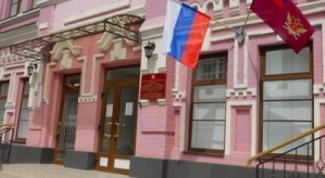 Как получить выписку из ЕГРП в Ростове?