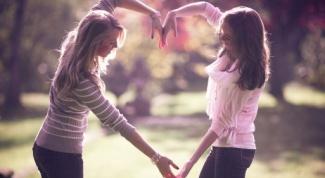 Как быть хорошим другом