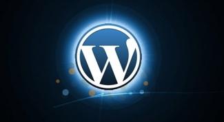 Как изменить главную страницу в Wordpress