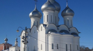 How to reach Vologda
