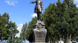 Как добраться до Петрозаводска