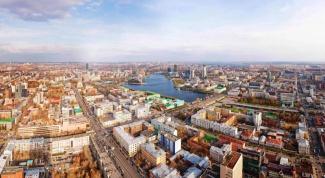 Как добраться до Свердловска