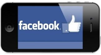 Как в фейсбуке изменить фото профиля