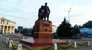 How to get to Nizhny Tagil