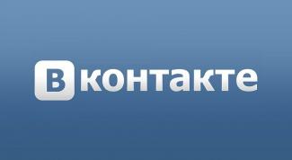 Как изменить фамилию во Вконтакте