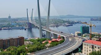 Как добраться до Владивостока