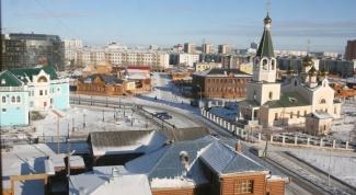Как добраться до Якутска