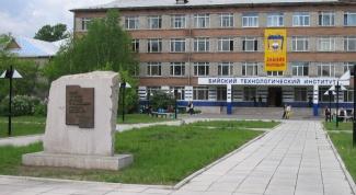 How to get to Biysk