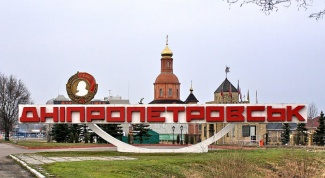 How to get to Dnepropetrovsk