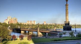 Как добраться до Донецка