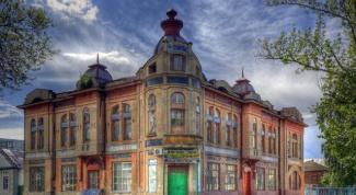 How to get to Balakovo