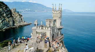 How to get to Yalta