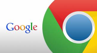 Как посмотреть загрузки в Google Chrome