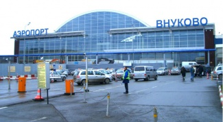 How to get to Vnukovo airport