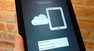 Как восстановить резервную копию iPad в 2018 году