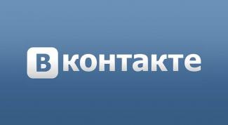 As for Vkontakte, send newsletters