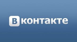 Как в Вконтакте подключить виджет