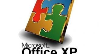 Как активировать office xp